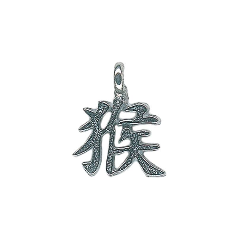 Chinese Horoscope Singe