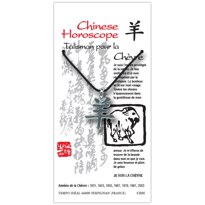 Idéogramme de la Chèvre sur sa carte personnalisée