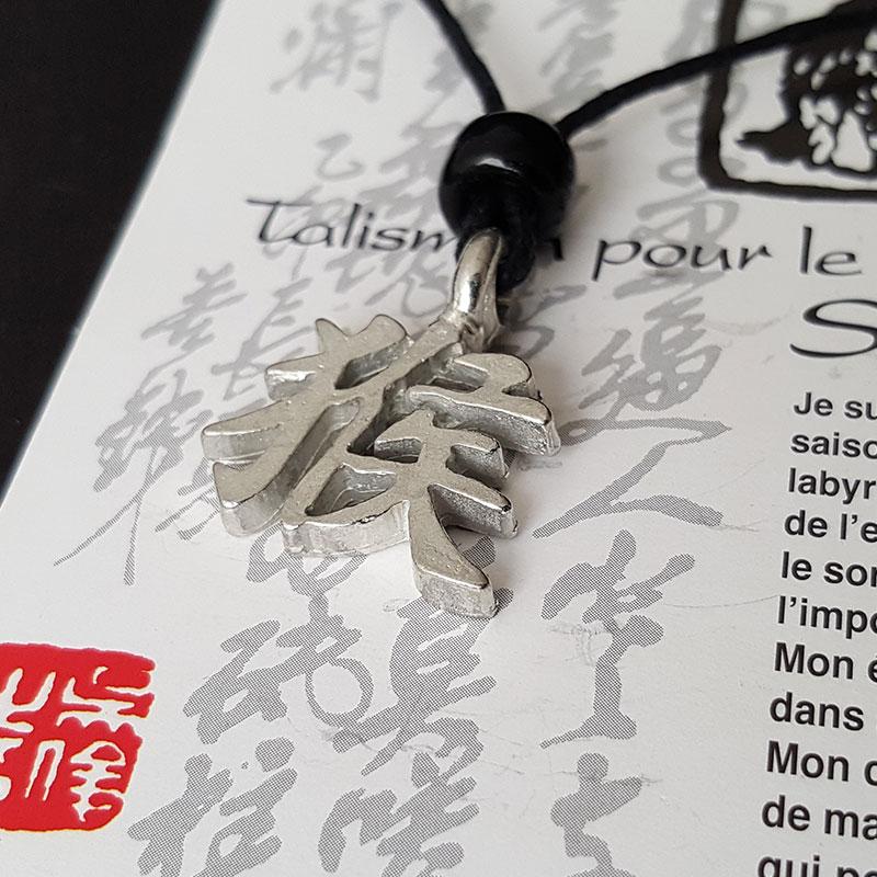 pendenPendentif Singe - Idéogramme Chinois