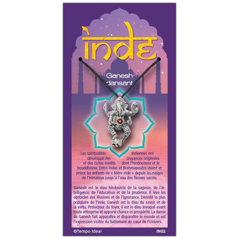 Ganesh dansant sur sa carte personnalisée