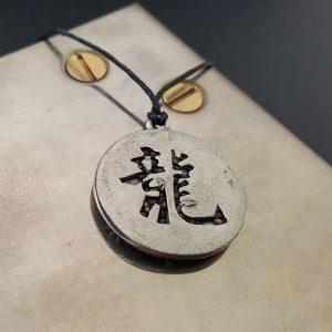 Pendentif Feng Shui Dragon - Verso